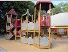 Seminář o bezpečnosti dětských hřišť a sportovišť
